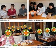 ユーザーオフライン座談会